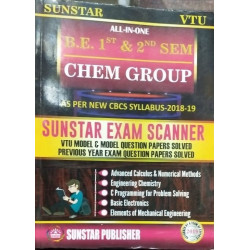 ALL IN ONE EXAM SCANNER FOR FIRST YEAR - CHEMISTRY CYCLE  | 2019 Edition | SUNSTAR PUBLISHERS