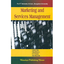 Marketing & Services Management |Sunil B Rao,| HIMALAYA PUBLISHING HOUSE
