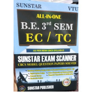 ALL IN ONE EXAM SCANNER FOR ECE - Electronics and communication |  3rd SEM | SUNSTAR PUBLISHERS | 2019 - 2020