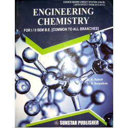 Engineering chemistry | Roopashree and Mahesh | sunstar publishers