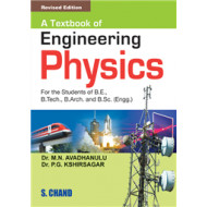 Text Book of Engineering Physics | Dr. M.N. Avadhanulu, Dr. P.G.Kshirsagar        | S Chand Publishing        | 2015