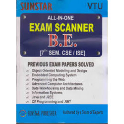 ALL IN ONE EXAM SCANNER FOR CSE - Computer Science | 7th SEM | SUNSTAR PUBLISHERS